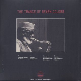 Maleem Mahmoud Ghania with Pharoah Sanders / The Trance Of Seven Colors back