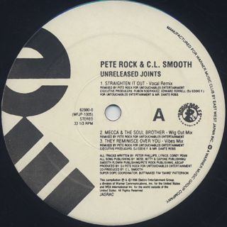 Pete Rock & C.L. Smooth / Unreleased Joints