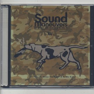 Sound Maneuvers (DJ Mitsu the Beats & DJ Mu-R) / 15th Anniversary Mix