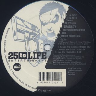 Tragedy / LA, LA (Marley Marl Remixes)