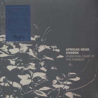 African Head Charge / Churchical Chant Of The Iyabinghi