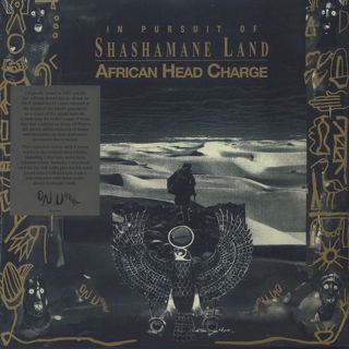 African Head Charge / In Pursuit Of Shashamane Land
