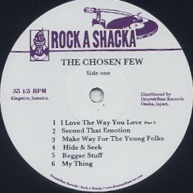 Chosen Few / I Love The Way You Love (LP) label