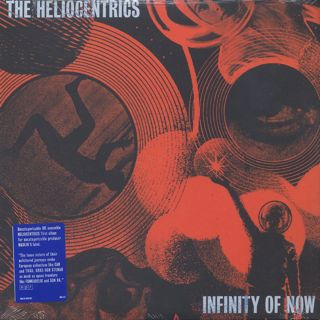 Heliocentrics / Infinity Of Now