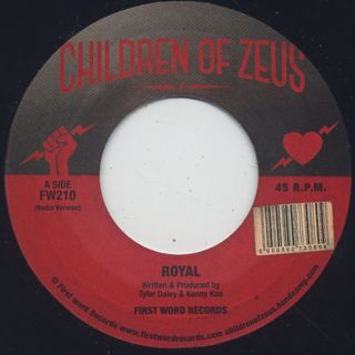 Children of Zeus / Royal back