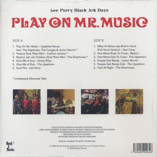 V.A. / Lee Perry Black Ark Days Play On Mr. Music (LP) back