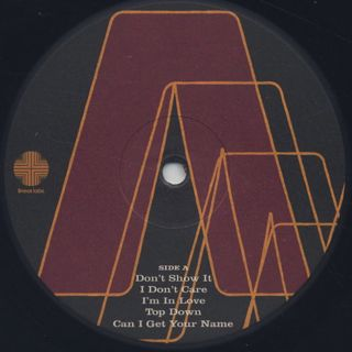 Adrian Younge presents Angela Munoz / Introspection label
