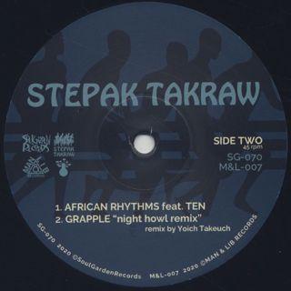 Stepak Takraw / Livyatan EP back