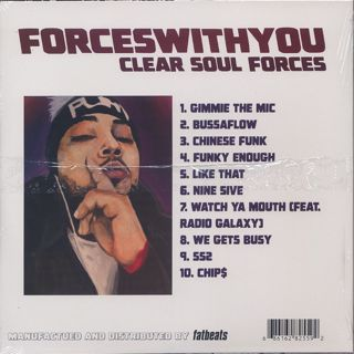 Clear Soul Forces / Forceswithyou back