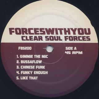 Clear Soul Forces / Forceswithyou label