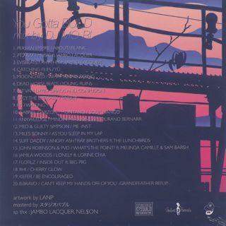 DJ Mo-Ri / You Gotta BUILD back