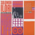 Solomon Ilori And His Afro-Drum Ensemble / African High Life