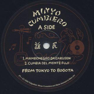 Minyo Crusaders & Frente Cumbiero / Minyo Cumbiero (From Tokyo To Bogota) label