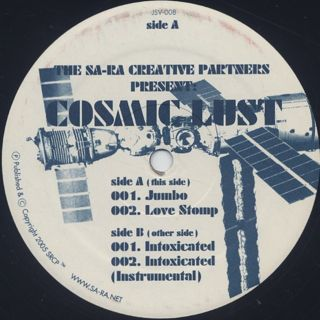 Sa-Ra Creative Partners / Cosmic Lust label