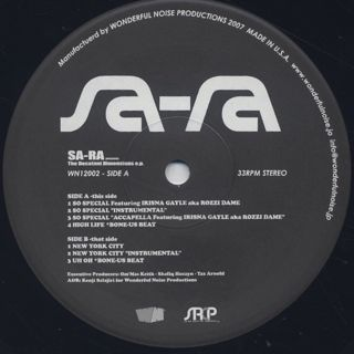 Sa-Ra / The Decadent Dimensions E.P. label
