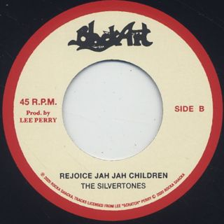Upsetter Revue / Play On Mr. Music c/w The Silvertones / Rejoice Jah Jah Children (Dub Plate Mix) back