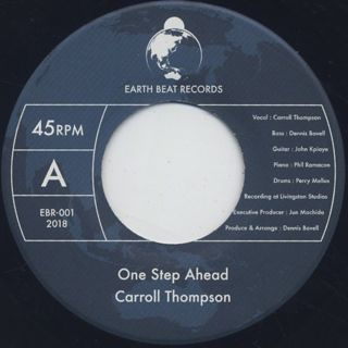 Carroll Thompson / One Step Ahead label
