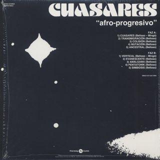 Cuasares / Afro-Progresivo back