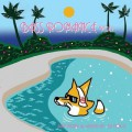 DJ Fox-x / Bass Romance vol.1-1