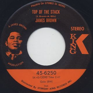 James Brown / Lowdown Popcorn back