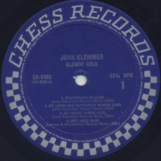 John Klemmer / Blowin' Gold (2LP) label