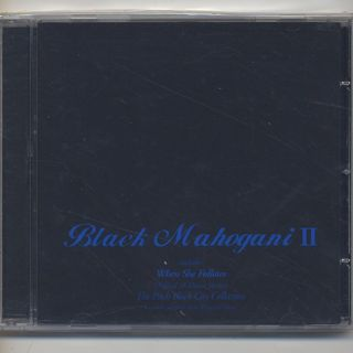 Moodymann / Black Mahogani 2 (CD)