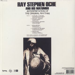 Ray Stephen Oche And His Matumbo / Interpretation Of The Original Rhythm back