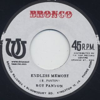 Roy Panton / Endless Memory c/w Boris Gardiner / I'm Alone