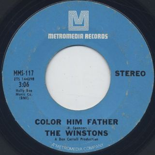 Winstons / Amen, Brother (VG+) back