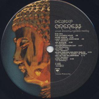 Devadip / Oneness (Silver Dreams~Golden Reality) label