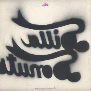 J Dilla a.k.a. Jay Dee / Donuts The E.P. back