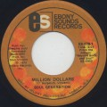 Soul Generation / Million Dollars c/w Super Fine