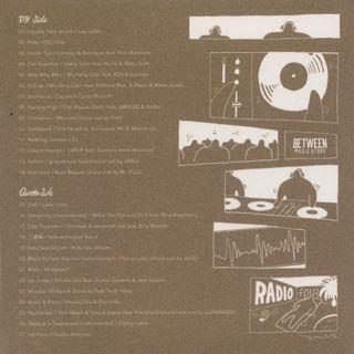 DJ Questa & DY / Radio 4 back