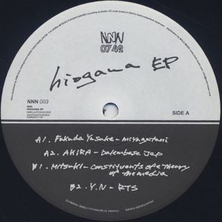 NNN (Y.N., AKIRA, MISTUKI, Fukuda Yusuke) / Hiogawa EP