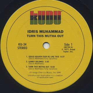 Idris Muhammad / Turn This Mutha Out label