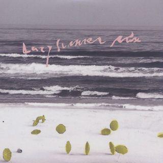 Hiroshi Kawanabe / Lazy Summer Mix