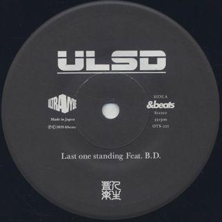 ULSD / Legacy EP #1 label