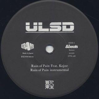 ULSD / Legacy EP #2 label