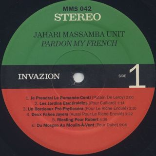Jahari Massamba Unit / Pardon My French label