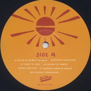 Tommy Guerrero / Sunshine Radio label