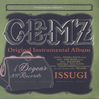 Issugi / Gemz (Original Instrumental Album)