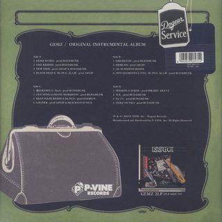 Issugi / Gemz (Original Instrumental Album) back
