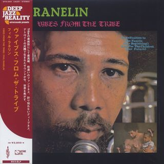 Phil Ranelin / Vibes From The Tribe