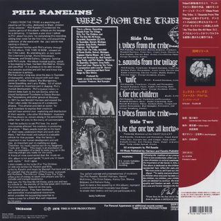 Phil Ranelin / Vibes From The Tribe back