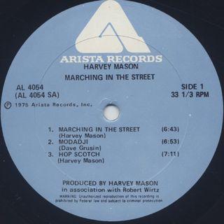 Harvey Mason / Marching In The Street label
