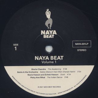 V.A. / Naya Beat Volume 1: South Asian Dance And Electronic Music 1983 - 1992 label