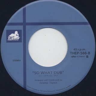 Jeremy Taylor / So What (7